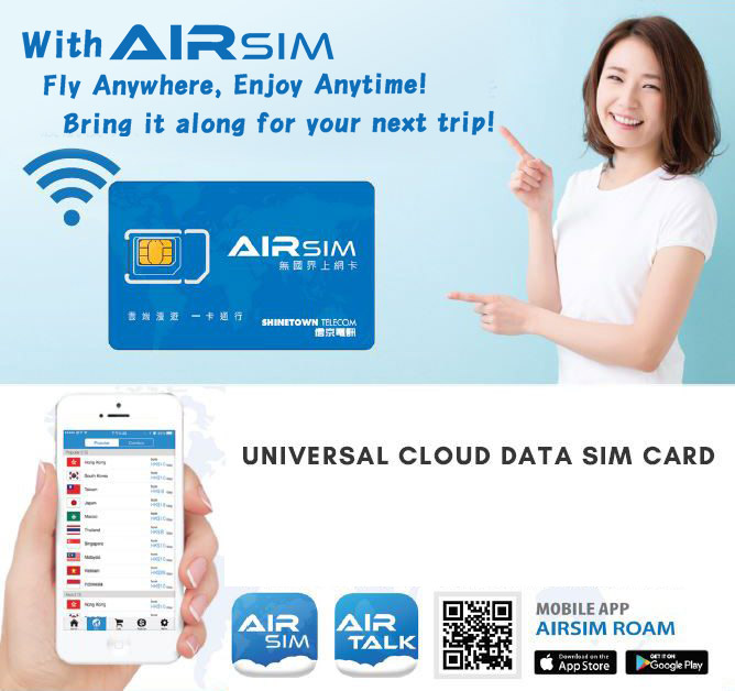 AIRSIM (prepaid SIM card for 100 + countries)