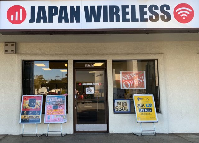 Japan Wireless Torrance front 1