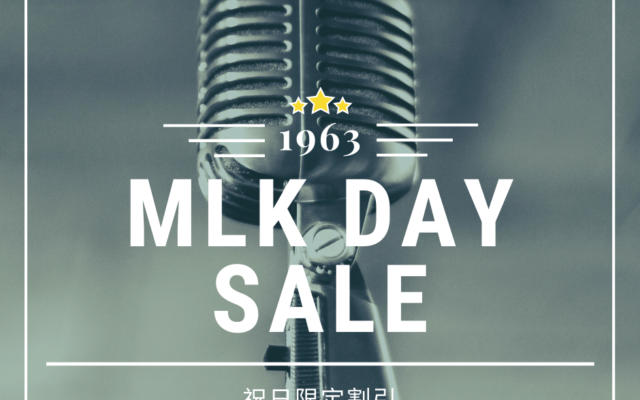 SALE_MLK day