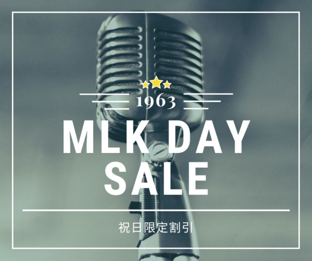 SALE_MLK day